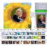 Прикольное оформление ваших фотографий скриншот 4