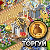 Гномоград скриншот 2