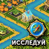 Гномоград скриншот 3