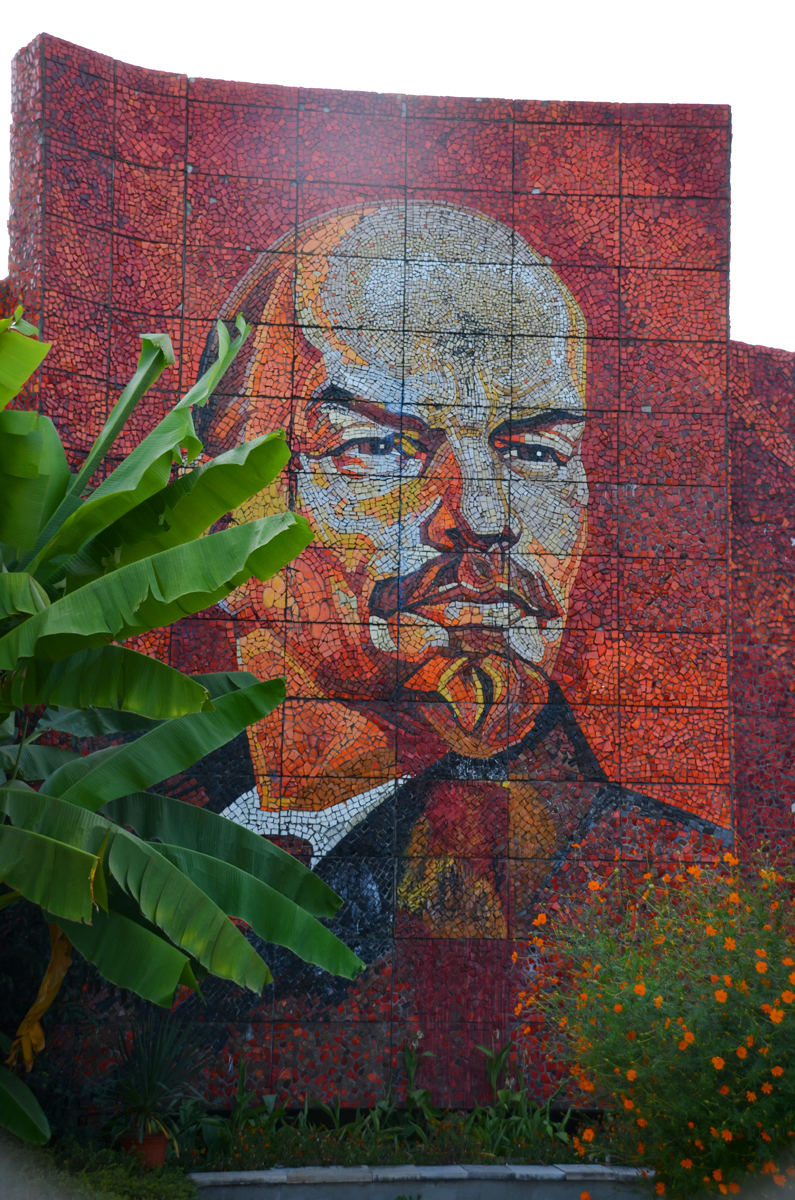 17. И опять Ленин.