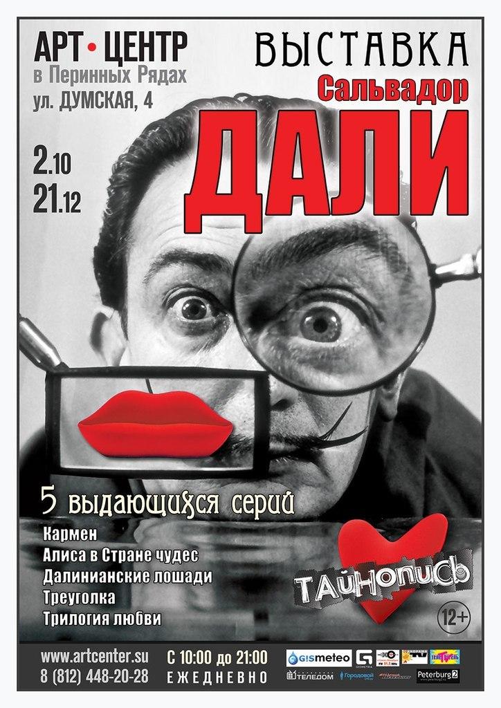 Пальма - отзыв о Арт-кафе Пальма, Зарайск, Россия