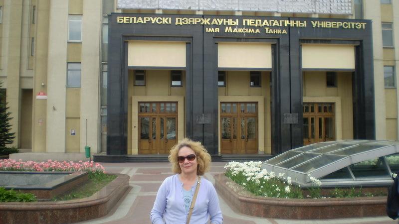 """Фотоархивы Альгимантаса Качюшки-4 """"Другое"""" S-236"""