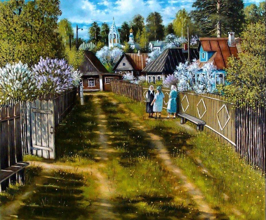 Надписью, открытки с деревнями