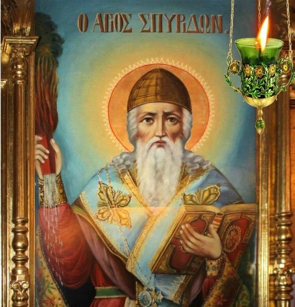 святитель спиридон тримифунтский открытка