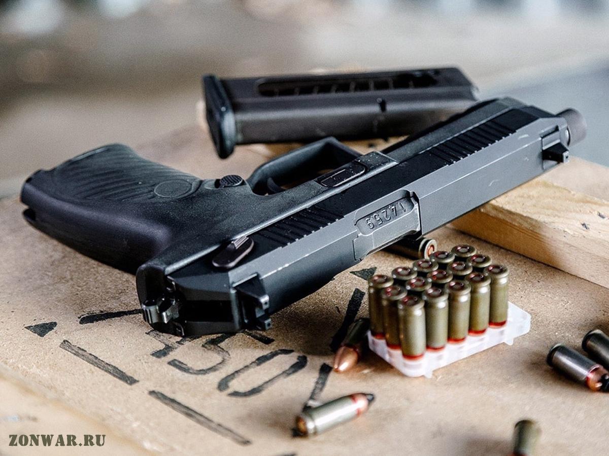 пистолет Удав фото 17